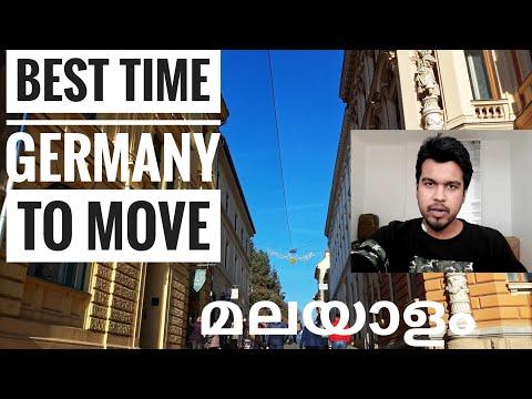 ഇതാണ് ജർമ്മനിയിൽ ചേക്കേറാൻ പറ്റിയ സമയം    Germany NEW Immigration Law 2019(Malayalam)