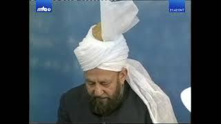 La bataille d'Ouhoud selon le Saint Coran :  Commentaires  par le 4ème Calife , 30 Mars 1991