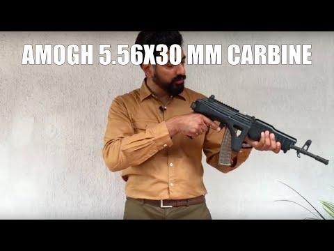 AMOGH 5.56x30 carbine/ PDW