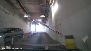 停車場系列:觀塘寧晉中心停車場(東廣場)(入)