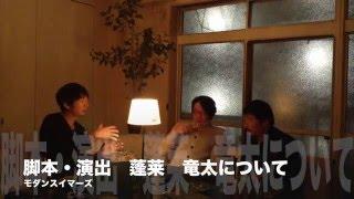 楽屋に穴 第一弾 ③ ゲスト モダンスイマーズ 4月22日(金)から5月...