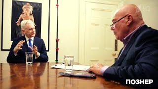 Познер. Джулиан Ассанж опрезидентской кампании вСША исговоре WikiLeaks сРоссией.