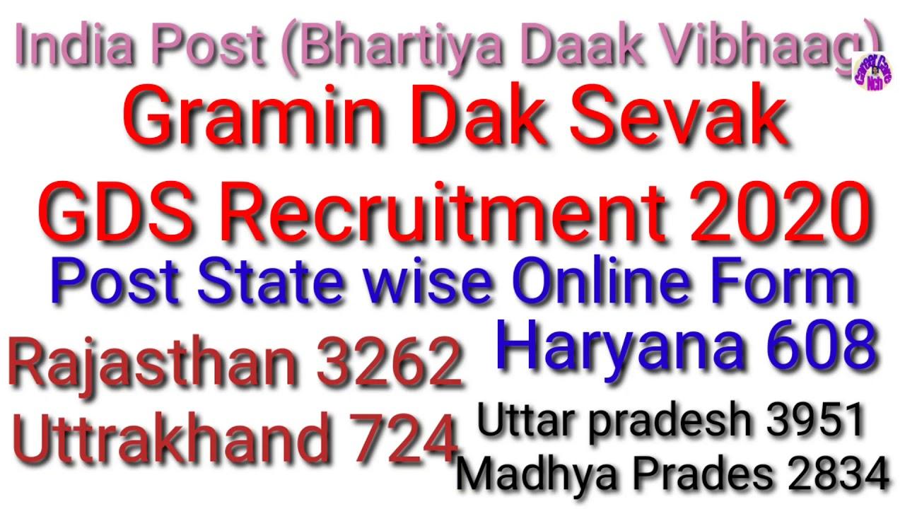 GDS apply online 2020 || Gramin dak sevak online form 2020, Haryana Rajasthan up mp GDS apply CCNCH