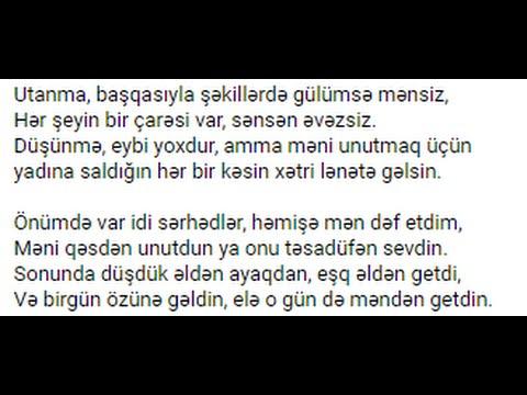 Epi-  #Rokçu Qız. Sözləri (Lyrics)