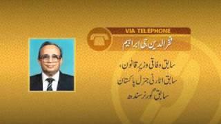 Rahe Huda Interview: Fakhrudin G.