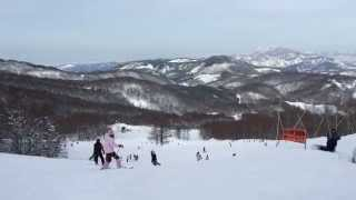 Madarao Ski Resort