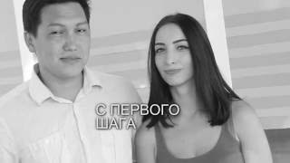 ЭКО с израильскими специалистами в Казахстане