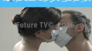 لبنان تمنع «البوس» بأمر «وزير الصحة» |فيديو