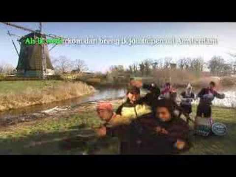 Heineken Experience Karaoke Video Singalong
