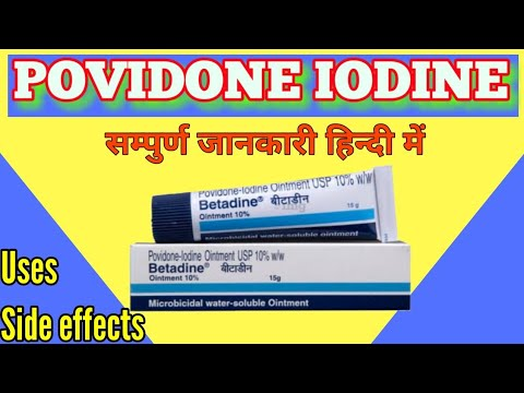 Povidone iodine ointment / Betadine ointment, uses, side effects