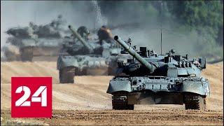 Россия готовится к региональным войнам в Европе? 60 минут от 16.07.19