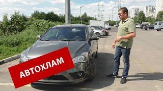 Кривой бюджетный АВТОХЛАМ за 370 000р!