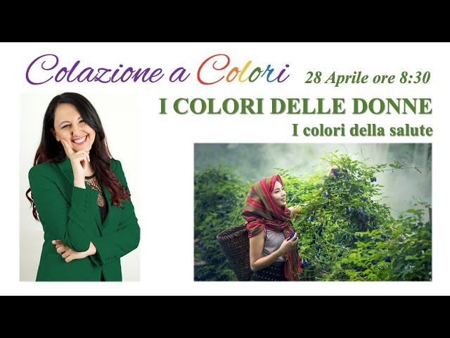 Colazione a colori con Samya- I colori delle donne -   28 Aprile 2021