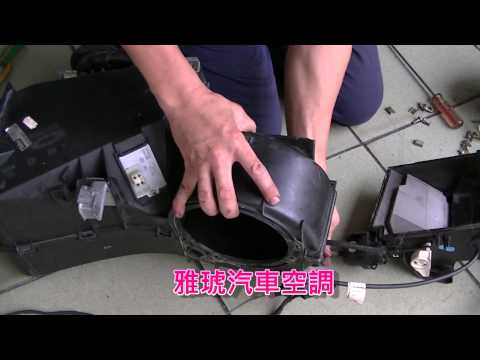 Evaporator core replacement AUDI 80蒸發器更換