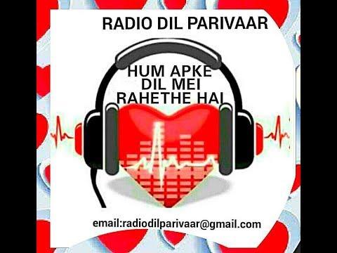 RADIO DIL PARIVAAR TV SPECIAL ft. Raj & Navnit 2O 1O 17•HD
