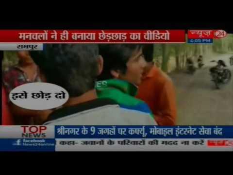 Uttar Pradesh: 14 men molest 2 women in Rampur district