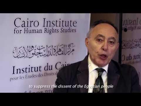نحو الافراج عن مصر -وئائقي مركز القاهرة /Towards the Emancipation of Egypt -CIHRS