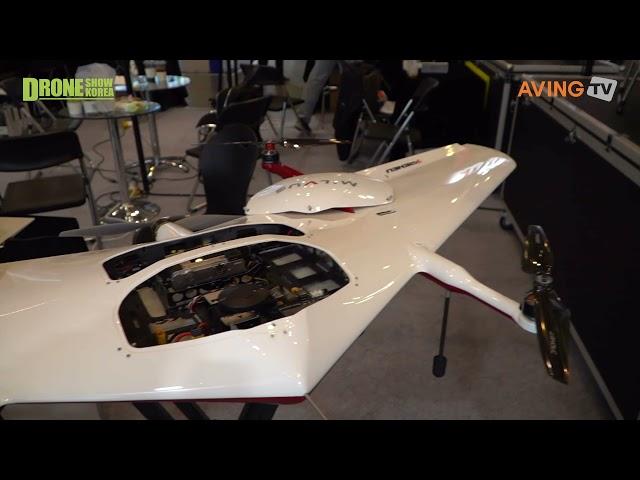 Drone Show Korea 2021 - Preneu, MILVUS