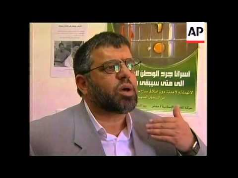 Report: son of one of Hamas'' founders served as top informant for Israel