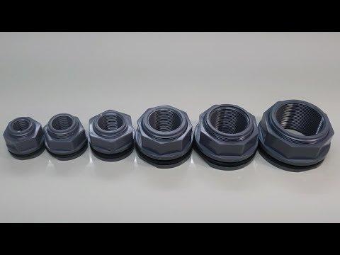 물탱크피팅.PVC.PC.CLEAN.PE~Tank Fittings.PVC배관자재 .BWP