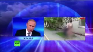 Реакция Путина на Алексея Панина дрочещего  на улице в стрингах!