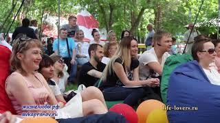 Алексей Капранов.  Семьеведение (встреча в парке). Часть2