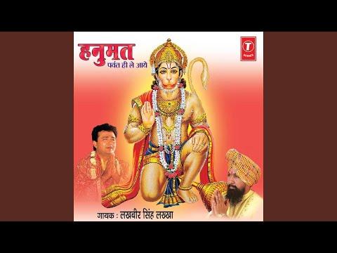 Hanumat Parvat Hi Le Aaye (24 Non Stop Hanuman Bhajan)