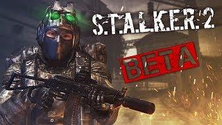 обзор Stalker 2 Альфа версия