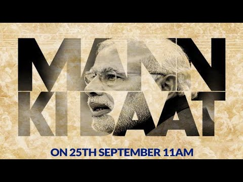 PM Modi's Mann Ki Baat, 25 September 2016