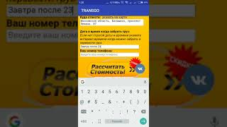 видео Грузоперевозки и переезды г. Электроугли