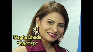 """Sreesanth Must Be The WINNER"" Says Bigg Boss 12 Evicted Contestant Megha Dhade! #BiggBoss12"