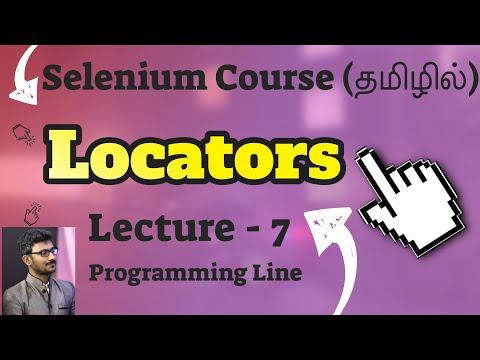 locators-in-selenium-webdriver-in-tamil-(selenium-course-in-tamil)-lecture---7