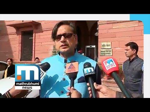 CBI Will Probe Death Of Sreejeev: Home Ministry  Mathrubhumi News