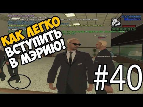 видео: let's play | diamond - rp | - Часть 40 -