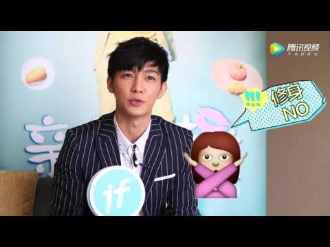 [INTERVIEW] 170414 炎亞綸 Aaron Yan X if I Know (translations in description)