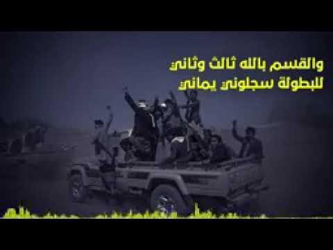 حالات وتس اب أنصار الله سجلوني يماني