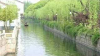 "蘇州夜曲 ""Suzhou Serenade""  on 二胡(erhu)"