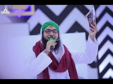 New Munqabat-e-A'la Hazrat Maslake Aala Hazrat Salamat Rahe Ashfaq Madani 2017