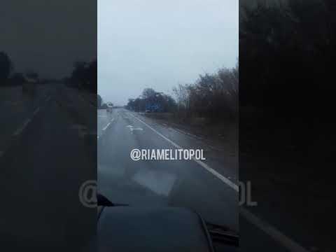 РИА Мелитополь: Автомобиль слетел в кювет