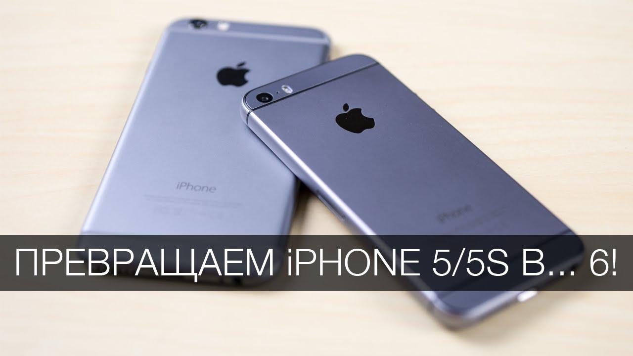 Кнопки для iphone 5 купить в новосибирске по низкой цене в интернет магазине ineed apple.
