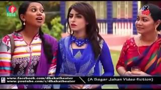New Bangla Comedy Natok Clip 2016 By Mosharraf Karim   YouTube