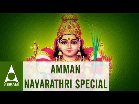 Udukkai Satham Amman Song By Veeramanidasan - Tamil Devotional