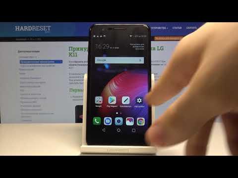 LG K11 - Как сделать скриншот
