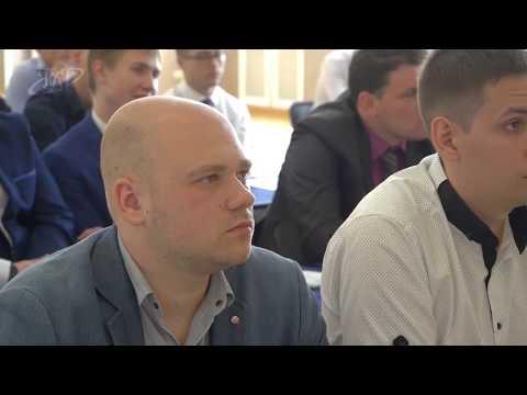 11-ая научно-техническая конференция имени В. Низяева для молодых специалистов Невинномысского Азота