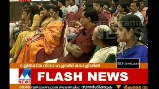Actor Dileep to marry Kavya Madhavan in Kochi | Manorama News