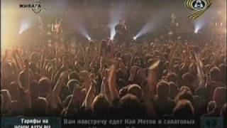 Apocalyptica - Enter Sandman [Club B1 Maximum 2008] [HQ]