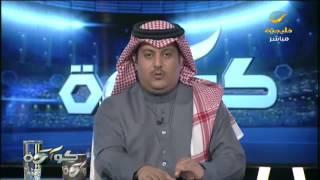 عاجل: إنضمام سلطنة عمان للتحالف الإسلامي العسكري لمحاربة الإرهاب