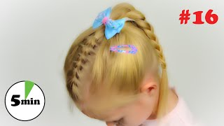 French Mohawk Braid. Quick and easy hairstyle for little girl #16