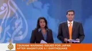 Al Jazeera English Launches!