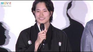 ムビコレのチャンネル登録はこちら▷▷http://goo.gl/ruQ5N7 映画『聖の青...